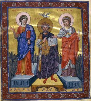 Rei Davi retratado como imperador bizantino