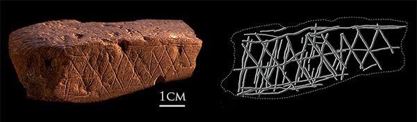 Suposto exemplo de arte abstrata com 77 mil anos. (Crédito: Divulgação)