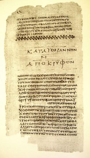 Manuscrito do Evangelho de Tomé, texto apócrifo (Crédito: Reprodução)