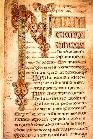 Belíssimo manuscrito do Evangelho de Marcos do século 7º d.C. (Crédito: Reprodução)