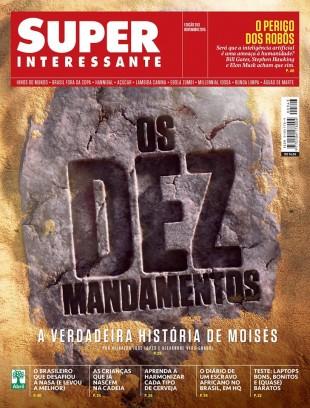 Capa da revista Superinteressante deste mês, com reportagem escrita por este escriba que vos fala (Crédito: Reprodução)