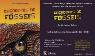 """Capa e convite do lançamento do livro """"Caçadores de Fósseis"""" (Crédito: Divulgação)"""