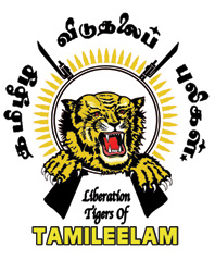 Emblema dos Tigres Tâmeis: uma pegada bem anos 1970, só que com baionetas (Crédito: Reprodução)