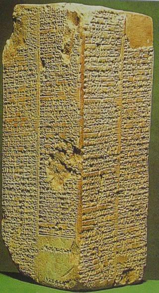 Uma das cópias da Lista dos Reis Sumérios (Crédito: Reprodução)