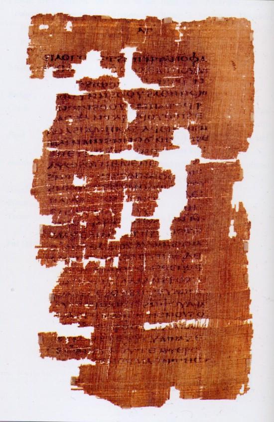 O manuscrito do Evangelho de Judas (Crédito: Reprodução)
