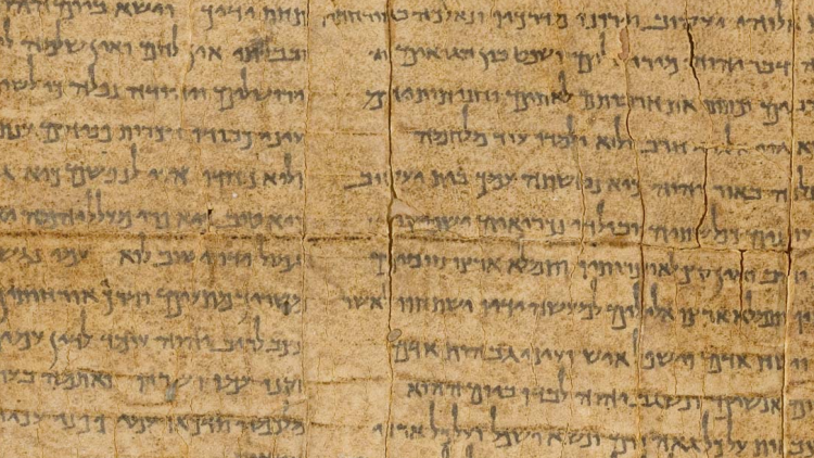 Trechinho do livro de Isaías em hebraico (Crédito: Reprodução)